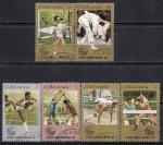 Куба 1976 год. Кубинские медалисты Олимпиады в Монреале. 6 гашеных марок
