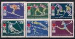 Болгария 1971 год. Зимние Олимпийские Игры в Саппоро. 6 гашеных марок