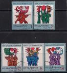Болгария 1974 год. 30 лет Народной власти. 5 гашеных марок