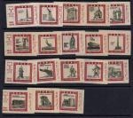 Набор спичечных этикеток. Города-Герои. 1975 г. 18 шт.