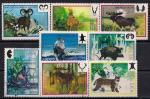 Польша 1973 год. Охотничья фауна. 8 гашеных марок