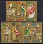 Бурунди 1964 год. Международная выставка африканской культуры. Народные костюмы. 7 гашеных марок