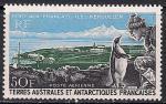 Французские арктические территории 1968 год. Рыбак и пингвин. 1 марка