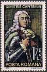 Румыния 1973 год. 300 лет со дня рождения Ф.-Д.Кантемира - учёного и писателя. 1 марка