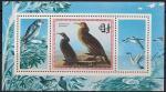 Монголия 1985 г. Птицы, блок