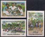 Мальдивы 1985 год. Международный год молодежи. 3 марки