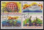 Куба 1976 год. 20 лет Кубинской революции. 4 гашеные марки