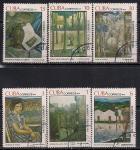 Куба 1979 год. Кубинский художник Виктор Мануэль. Живопись. 6 гашеных марок