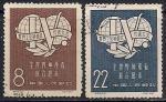 Китай. КНР 1957 год. Конгресс профсоюзов в Лейпциге. 2 гашеные марки