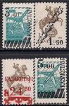Казахстан 1992 год. Надпечатка с новым номиналом на старых марках СССР. 4 марки. (Ю)