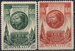 СССР 1946 год. 29-я годовщина Октябрьской революции. 2 марки