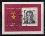 ГДР 1976 год. Герой СССР Рихард Зорге. 1 спецГАшеный блок