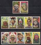 Гвинея 1965 год. Африканская культура. 12 марок