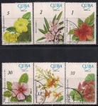 Куба 1977 год. 100 лет со дня рождения ученого-натуралиста Хуана Ройга. Цветы. 6 гашеных марок