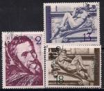 Болгария 1975 год. 500 лет со дня рождения Микельанджело. Скульптуры. 3 гашеные марки