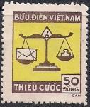 КНДР 1955 год. Почтовые весы. 1 марка