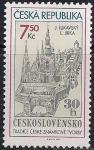 Чехия 2006 год. Традиционная чешская филвыставка. Старинный замок. 1 марка