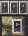 КНДР 1978 год. 400 лет со дня рождения художника Рубенса, 3 марки + блок