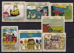 Куба 1971 год. Выставка детских рисунков. 7 гашеных марок