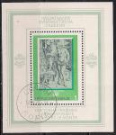"""Болгария 1975 год. Картина Альбрехта Дюрера """"Сын"""". Гашеный блок"""