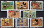 Монголия, 1984 год. Персонажи из мультфильмов Уолта Диснея, 8 марок, Без основной марки!!