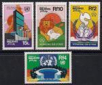 Мальдивы 1985 год. Международный год дружбы. 40 лет Объединению наций. 4 марки