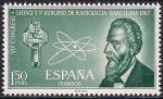 Испания 1967 год. Конгресс по радиологии в Барселоне. Марка