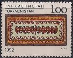 Туркмения 1992 год. Декоративно-прикладное искусство. 1 марка. (ю)