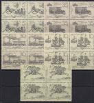 CCCР 1987 год. История почты. Автомобиль, корабль, паровоз. 5 квартблоков