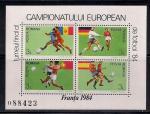 """Румыния 1984 год. Чемпионат Европы по футболу """"Франция 84"""". 1 блок"""
