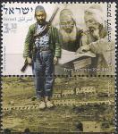 Израиль 2003 год. Иммиграция йеменских евреев 1881 года. 1 марка с купоном