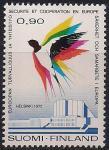 """Финляндия 1975 год. Конференция """"За безопасное сотрудничество в Европе"""". Марка"""