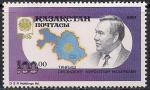 Казахстан 1993 год. Президент Нурсултан Назарбаев. 1 марка. (153,21)