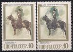 """СССР 1988 год. (10) Лошади. Картина М.А.Врубеля """"Конвоец"""". 2 марки с разным оттенком цвета."""