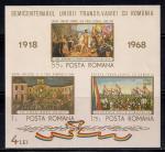 Румыния 1968 год. 50 лет со дня основания Румынской республики. 1 блок