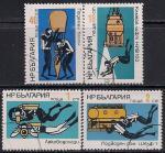 Болгария 1973 год. Дайвинг в Черном море. 4 гашеные марки