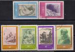 Болгария 1975 год. Картины Национальной художественной галереи. 6 гашеных марок