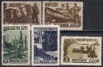 СССР 1946 год. Послевоенное восстановление народного хозяйства. 5 марок