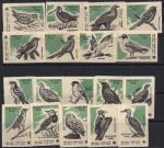 Набор спичечных этикеток. Берегите птиц. 1972 г. 18 шт.
