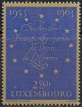 Люксембург 1963 год. 10 лет Европейской Конвенции по правам человека. Марка