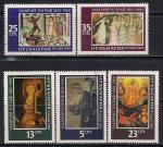 Болгария 1981 год. Картины болгарского художника Захария Зографа. 5 гашёных марок