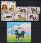 Монголия 1991 год. Собаки. 7 марок и блок