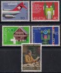 Швейцария 1981 год. Страна в деталях. Личности, авиация, музеи. 5 марок