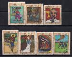 Куба 1970 год. 80 лет со дня рождения вьетнамского президента Хо Ши Мина. 7 гашеных марок