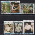 Куба 1977 год. Картины кубинского художника Жоржа Арче. 6 гашеных марок