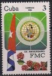 Куба 1980 год. 20 лет Союзу кубинских женщин. Марка