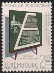 Люксембург 1963 год. 10 лет Европейской школе. Марка
