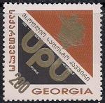 Грузия 1994 год. Вступление Грузии в ВПС. 1 марка