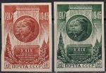СССР 1946 год. 29-я годовщина Октябрьской революции. 2 марки без зубцов