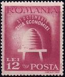 Румыния 1947 год. День охраны окружающей среды. Пчелиный улей. 1 марка с наклейкой